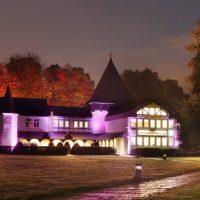 Herrenhaus Buchholz in Bonn